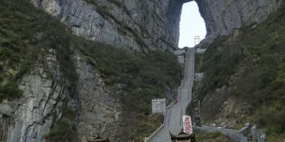 la-montaña-puerta-del-cielo-en-china