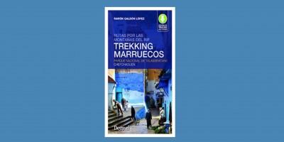 Trekking-Marruecos-Parque-Nacional-de-Talassemtane