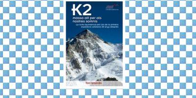 k2-massa-alt-per-als-nostres-somnis